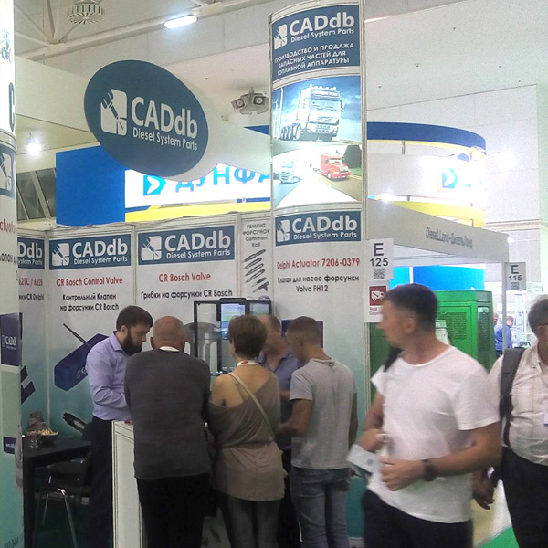 CADdb Moskova Automechanika 2016